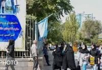 حال و هوای دانشجویان جدیدالورود دانشگاه تبریز در روز ثبت نام