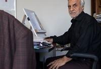 ویدئو / نقدهای مدیریتی یک کاندیدای اسبق ریاست جمهوری