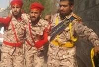 عکس/ جزئیات حمله تروریستی اهواز از زبان سخنگوی سپاه