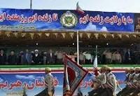 روحانی در پی حادثه تروریستی در اهواز: پاسخ ایران به کوچکترین تهدید، کوبنده خواهد بود