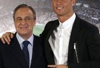 پرس: رونالدو نمیخواست در مادرید بماند