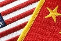 پکن دیدار فرمانده بلندپایه ارتش چین از آمریکا را لغو کرد