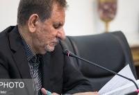 بخشنامه معاون اول در مورد ساعت آغاز به کار در دو هفته اول مهر