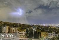 احتمال رگبار و رعد و برق در تهران و ۸ استان دیگر/ کاهش دما در شهرهای شمالی
