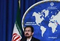 ایران سفرای هلند،دانمارک و کاردار انگلیس را احضار کرد