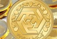 «نماد اعتماد» شرکت ثامن پیش از اعلام ورشکستگی باطل شده بود