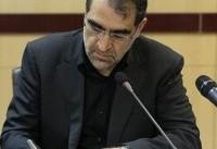 پیام تسلیت وزیر بهداشت برای  حادثه تروریستی اهواز | آمادگی مراکز درمانی خوزستان