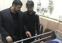 ترخیص تعدادی از مجروحان بستری حادثه تروریستی اهواز