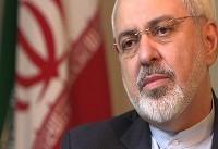ظریف: ایران به سرعت و قاطعانه پاسخ حادثه اهواز را خواهد داد