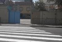 مسیرهای منتهی به مدارس جنوب تهران با خط کشی ۳ هزار متر ایمنسازی شد