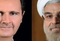 تسلیت بشار اسد به حسن روحانی