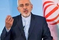 پاسخ سریع و قاطع ایران به تروریستها | ظریف: آمریکا مسئول است