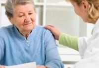 رشته طب سالمندی از دانشگاه های علوم پزشکی حذف شد