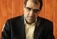 پیام تسلیت وزیر بهداشت به مناسبت حادثه تروریستی اهواز