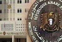 سوریه حمله تروریستی در اهواز را محکوم کرد