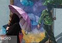 اعلام استانهای پربارش طی امروز و فردا