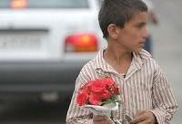 کودکان بازمانده از تحصیل، &#۸۲۰۴;زخمی بر پیشانی آموزش&#۸۲۰۴;و&#۸۲۰۴;پرورش