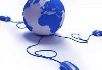 تعیین تعرفه اینترنت  برعهده کیست؟