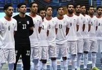 پیروزی فوتسالیستهای ایران مقابل بلاروس
