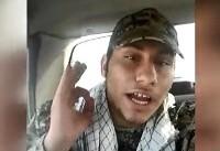 داعش ویدئویی منتسب به سه مهاجم حمله تروریستی اهواز منتشر کرد