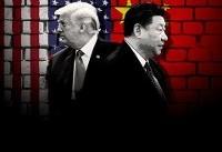آغاز اجرای تعرفههای جدید و کنار کشیدن چین از مذاکره با آمریکا