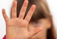 راه و چاه آموزش&#۸۲۰۴; برای مقابله با آزار جنسی کودکان