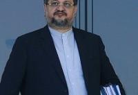عضو کمیسیون اقتصادی مجلس: وزیر صنعت استعفا داد / خبرگزاری دولت: کذب است