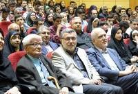 آیین Â«گذر از دبیرستان به دانشگاه» در علوم پزشکی تهران برگزار شد