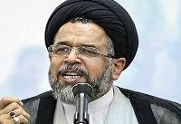وزیر اطلاعات: تعدادی از عوامل حادثه تروریستی اهواز دستگیر شدهاند + فیلم