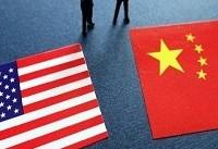 تعرفه ۲۰۰ میلیارد دلاری آمریکا بر کالاهای چینی آغاز شد