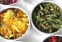 موثر بودن گیاه سقز در درمان نوعی اختلال گوارشی التهابی