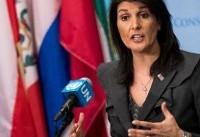 نیکی هیلی : قصدمان تغییر نظام ایران نیست