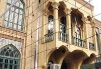 میراث فرهنگی در جریان وضعیت دبیرستان فیروز بهرام بود