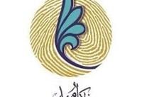 دعوت فراکسیون امید از سه وزیر برای ارائه توضیحاتی درباره انتصابات در سه وزارتخانه