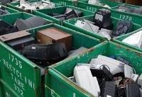 ۷۰ درصد آلودگیهای زبالهها به پسماندهای الکترونیکی مربوط میشود