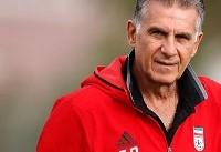 کیروش تا پایان جام ملتها در تیم ملی ایران ماندنی شد