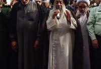 اقامه نماز بر پیکرهای شهدای جنایت تروریستی اهواز توسط آیتالله موسوی جزایری