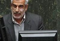 مواضع حکیمانه ایران باعث عقبنشینی ترامپ از طرح موضوع ایران در شورای امنیت شد