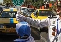 استقرار پلیس در هزار تقاطع و میدان پایتخت همزمان با آغاز سال تحصیلی