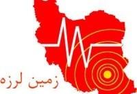 زلزله شب گذشته جویبار مازندران ربطی به فعال شدن آتشفشان دماوند دارد؟
