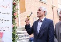 همه ما برای آموزش و پرورش کودکان ایران زمین مسئولیم