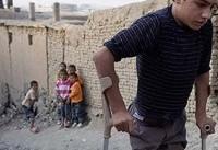 کمک ۲۵ میلیون یوروی اروپا برای ریشهکردن