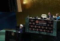 ویدئو / مهمترین برنامههای روحانی در نخستین روز سفر به نیویورک