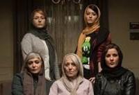 فیگور متفاوت ۵ بازیگر زن ایرانی در یک فیلم | عکس