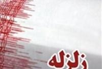 زلزله در استان&#۸۲۰۴;های اصفهان و کهکیلویه و بویراحمد