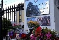 ادای احترام ایرانیان مقیم و شهروندان دانمارکی به شهدای حمله تروریستی اهواز