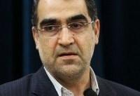 فیزیوتراپ&#۸۲۰۴;ها از وزیر بهداشت به روحانی شکایت می&#۸۲۰۴;کنند