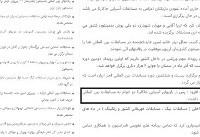 لغو اعزامها به خاطر قیمت ارز/ بدمینتونبازان ایران از سهمیه المپیک دورتر میشوند