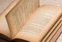 علت زردی کتابهای قدیمی چیست؟