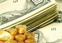 سکه ۴ میلیون و ۷۵۱ هزار تومان شد/ دلار ۱۵هزار و ۴۸۲ تومان